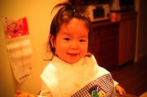 20081214-190432-003-sm.jpg