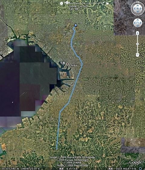 GPS-CS1-log.jpg