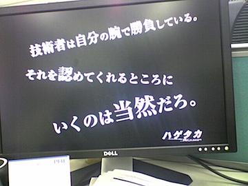 SBSH0104