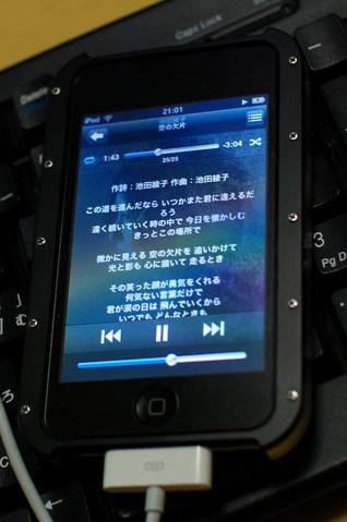 20080120imgp00065
