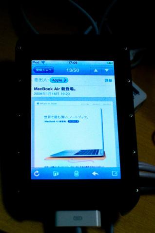 20080120imgp001016