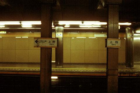 2003120710