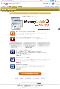 Moneylook3