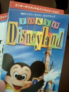 ディズニーシー五周年記念パスポート