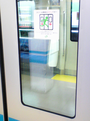20071219121100002